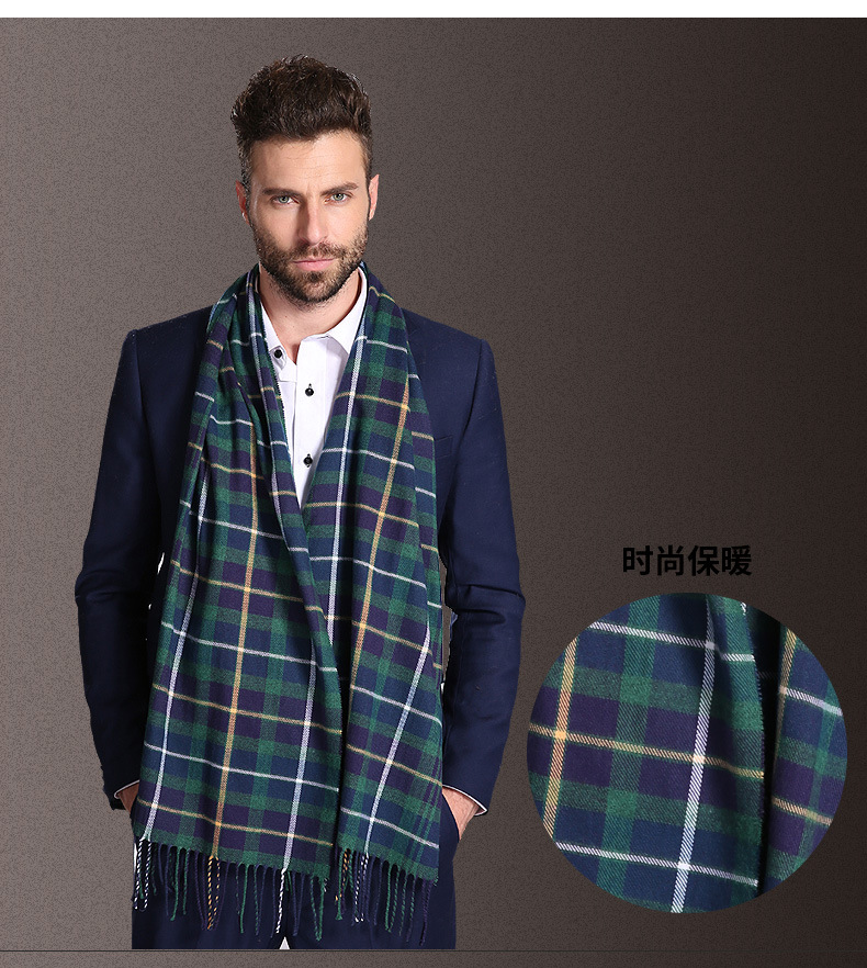 77caeb4339dd30 TOP 10 – męski szal wiosenny. Szal jest domeną eleganckiego mężczyzny. I o  ile zimą nosi go wiele osób, latem i wiosną mało który mężczyzna po niego  sięga.